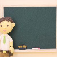 黒板の前に立つ先生の人形
