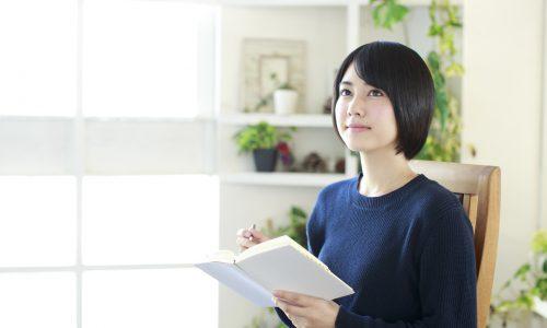 工夫して勉強をしようと考えている女性