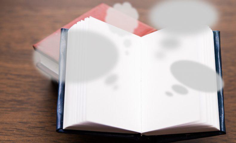 吹き出しが出ている本